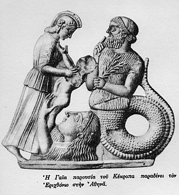 Гея передает Эрихтония Афине